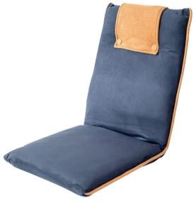 bonVIVO Easy II, Gepolsterter Bodenstuhl In Edlem Design, Bodensitz Mit Verstellbarer Rückenlehne, Faltbar, Zur Meditation